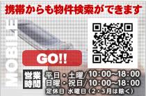 携帯サイト用QRコード